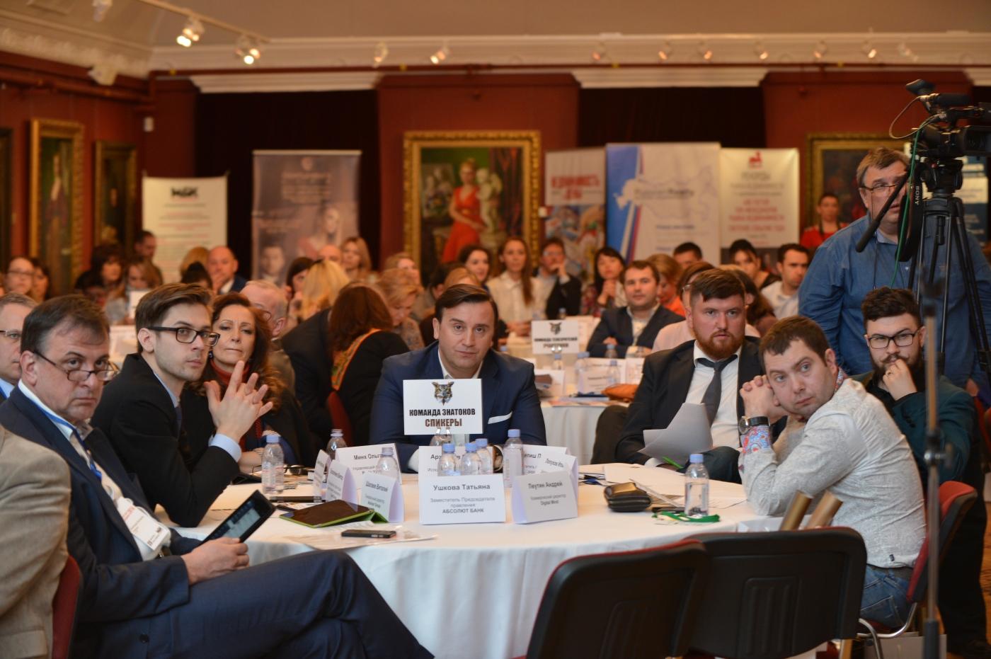 Участники конференции (2)