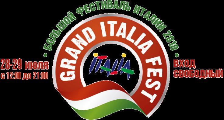 logo-fest2